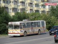 Курган. ЗиУ-682Г00 №630