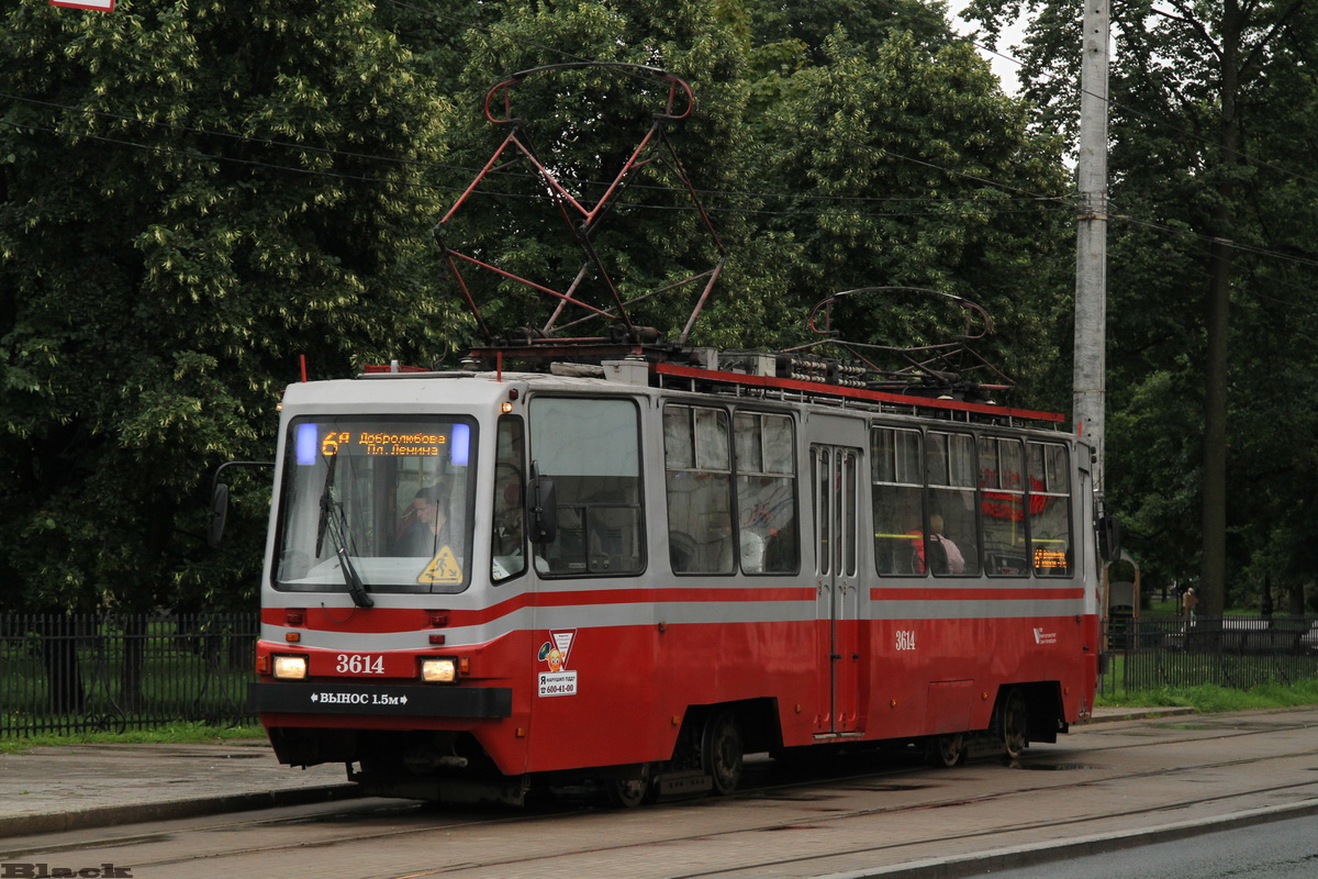 Санкт-Петербург. 71-88Г №3614
