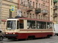 Санкт-Петербург. 71-134К (ЛМ-99К) №7206