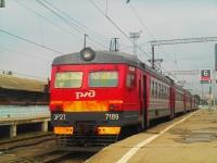 Калуга. ЭР2Т-7189