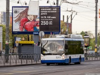 Санкт-Петербург. ТролЗа-5265.00 №5213