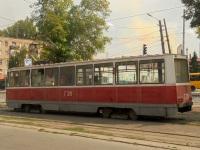 Кривой Рог. 71-605 (КТМ-5) №Г-28
