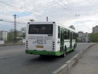 ЛиАЗ-5256.35 ар923
