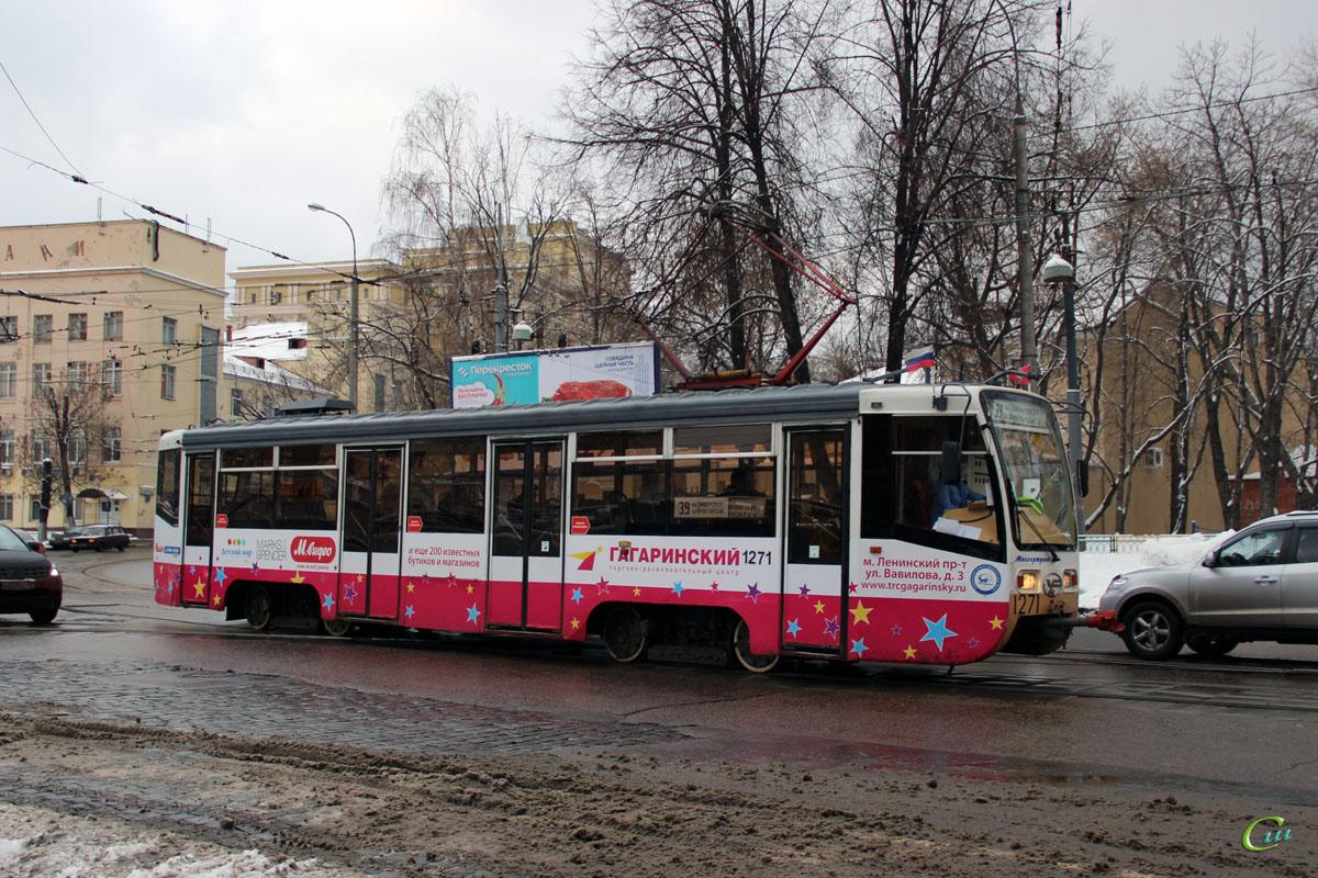 Москва. 71-619К (КТМ-19К) №1271