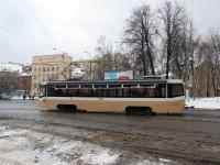 Москва. 71-619КТ (КТМ-19КТ) №1103