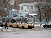 Москва. 71-619А (КТМ-19А) №1152, 71-619А (КТМ-19А) №1151