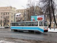 Москва. 71-608КМ (КТМ-8М) №1244