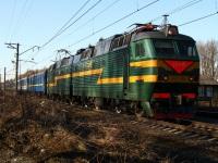 Серпухов. ЧС7-164