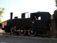 Пула. FS-835.040