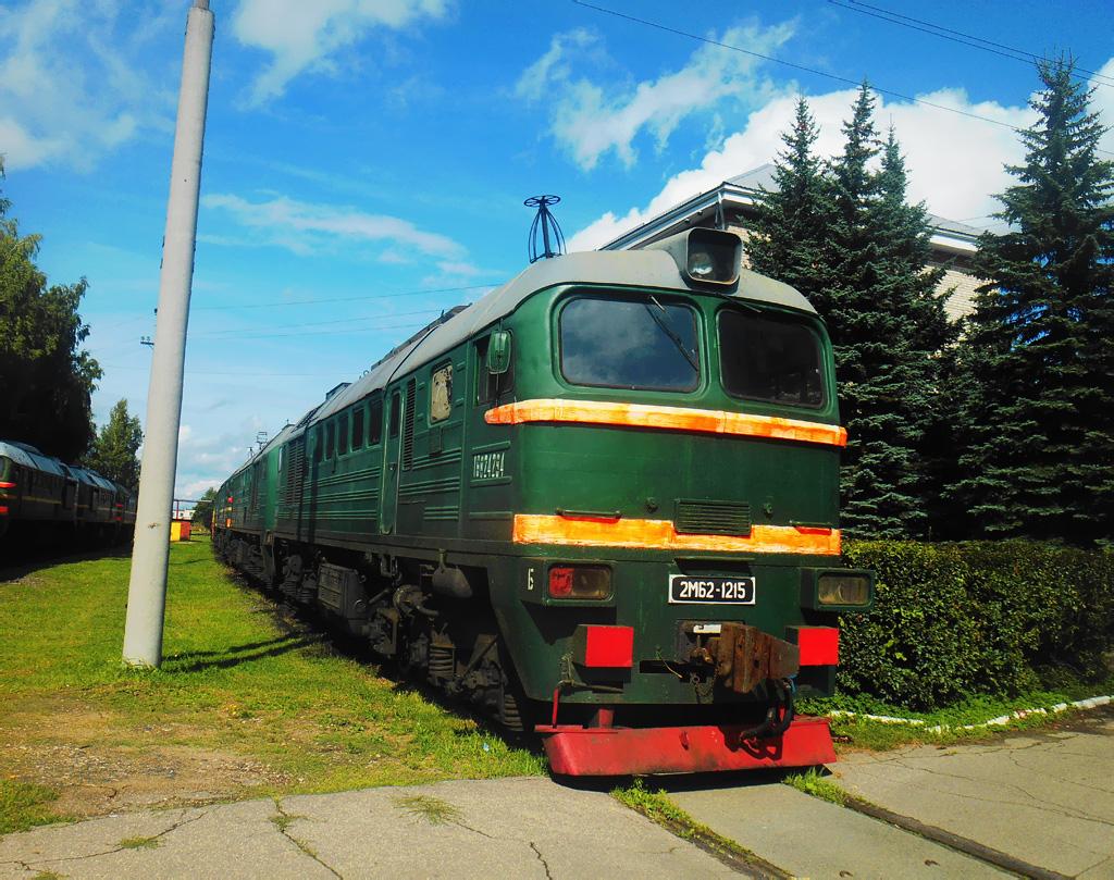 Калуга. 2М62-1215