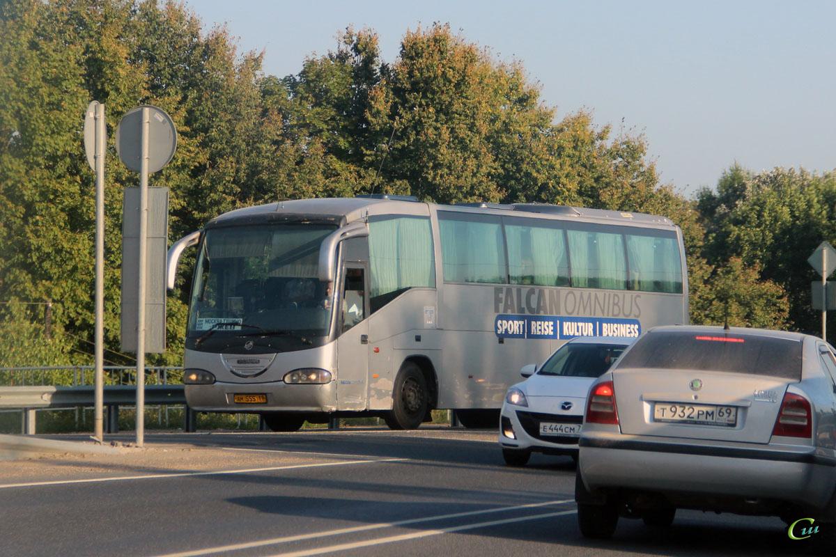 Ржев. Irizar Century II ам555