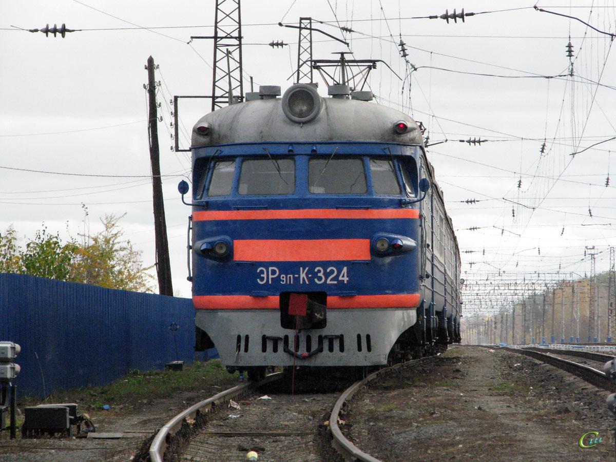 Вязники. ЭР9ПК-324