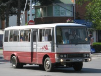 Анапа. Nissan Civilian р308аа