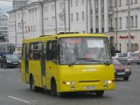 Екатеринбург. ЧА А09204 с282ум