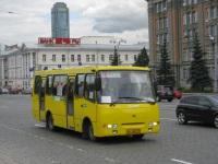 Екатеринбург. Богдан А09204 ер600