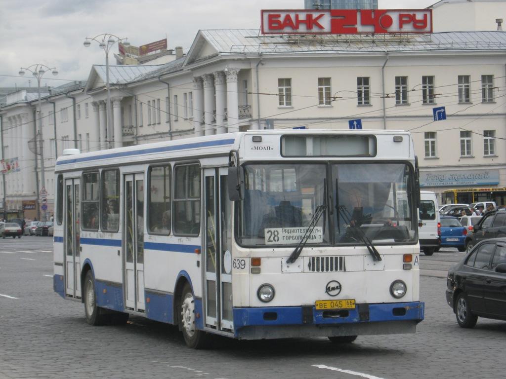 Екатеринбург. ЛиАЗ-5256.40 ве045