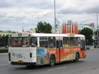 Екатеринбург. MAN SL200 вт590