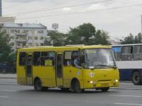 Екатеринбург. Богдан А09202 ен383