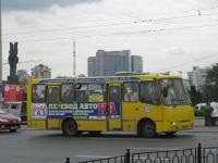 Екатеринбург. Богдан А09202 ем068