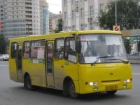 Екатеринбург. Богдан А09204 ер602
