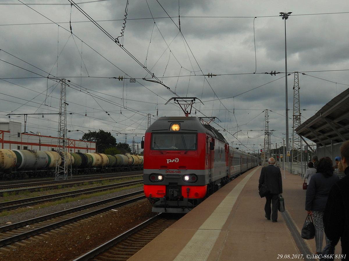 Тверь. ЭП2К-146