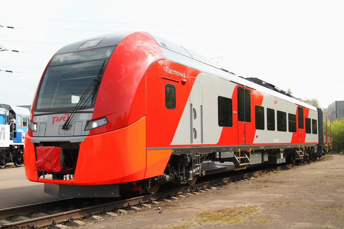 Москва. ЭС2ГП-001