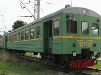 Москва. Ср3-1668