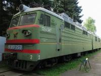 Москва. ВЛ80т-757
