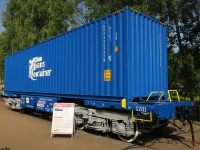 Москва. Вагон-платформа скоростная для перевозки контейнеров № 13-6954