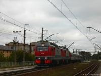 Тверь. ЭП2К-236
