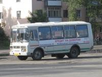 Шадринск. ПАЗ-32054 ав840