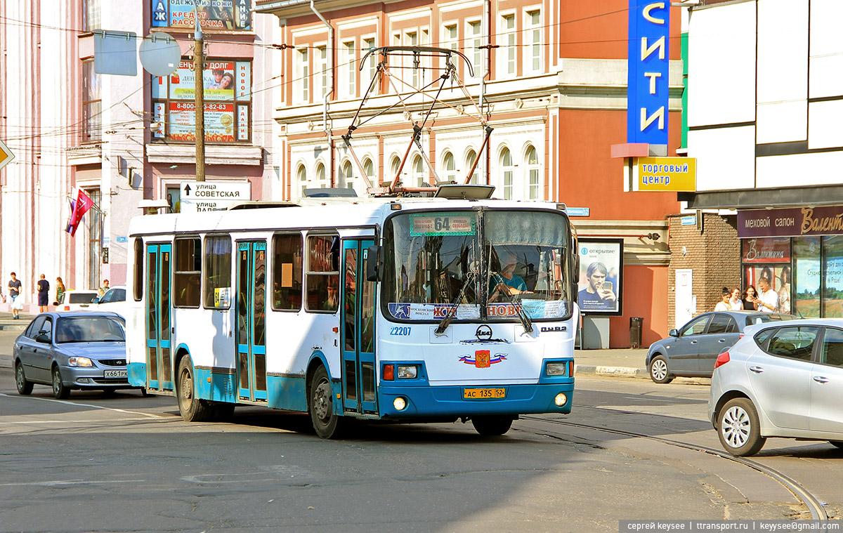 Нижний Новгород. ЛиАЗ-5293.00 ас135