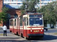 Санкт-Петербург. ЛВС-86К №8157