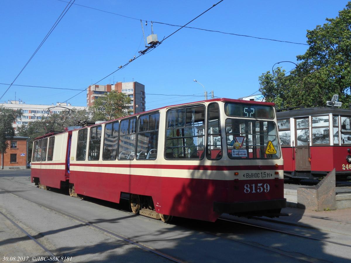 Санкт-Петербург. ЛВС-86К №8159