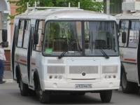 Курган. ПАЗ-32054 а933мв