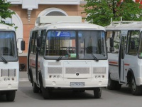 Курган. ПАЗ-32054 а770мв