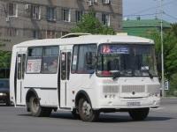 Курган. ПАЗ-32054 х448ма