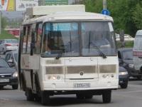 Курган. ПАЗ-320540-02 е333ет