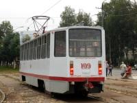 Тверь. 71-608КМ (КТМ-8М) №109