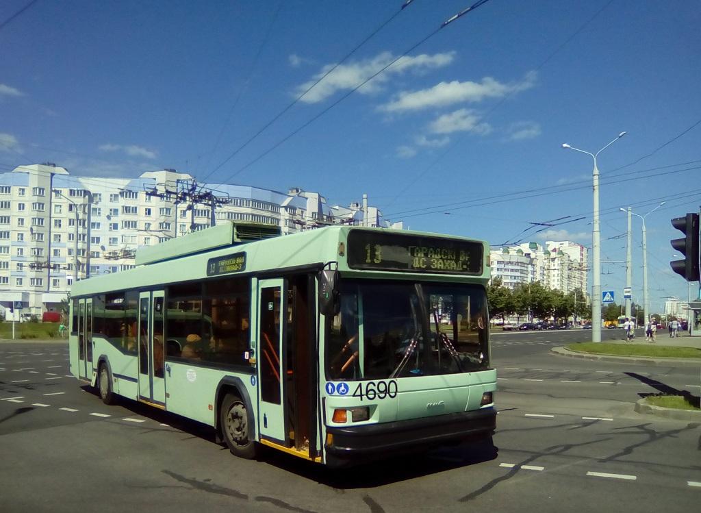 Минск. АКСМ-221 №4690