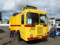 КТГ-1 №202