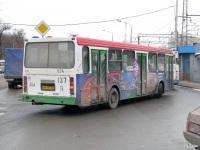 Ростов-на-Дону. ЛиАЗ-5256.25 ам137