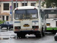 Рыбинск. ПАЗ-32054 ак114