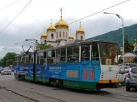 Пятигорск. Tatra KT4SU №137