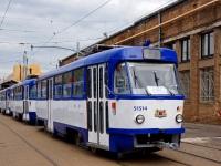 Рига. Tatra T3A №51514