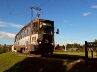 Нижнекамск. 71-605 (КТМ-5) №26