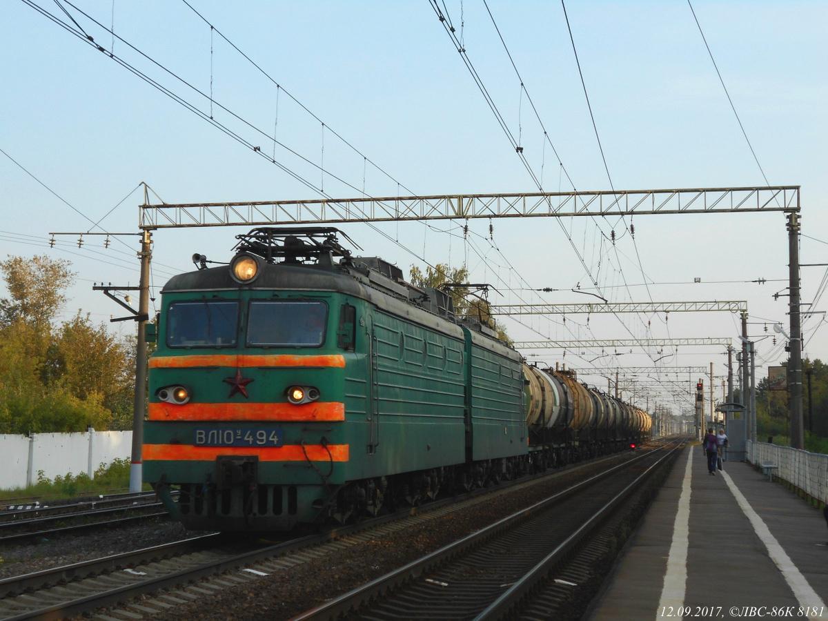 Тверь. ВЛ10у-494