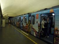 Санкт-Петербург. Ема-502-6607