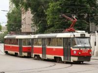 Москва. Tatra T3 (МТТА-2) №2311