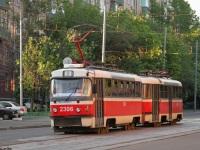 Tatra T3 (МТТА-2) №2306, Tatra T3 (МТТА-2) №2305
